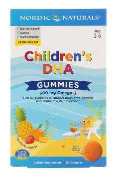 Children's DHA Gummies